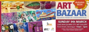 Autumn Art Bazaar 2014 web banner